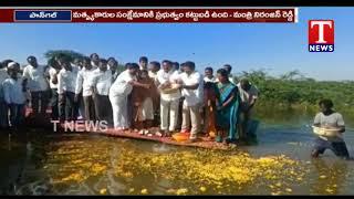 Minister Niranjan Reddy Visits Pangal   Wanaparthy District   T News Telugu