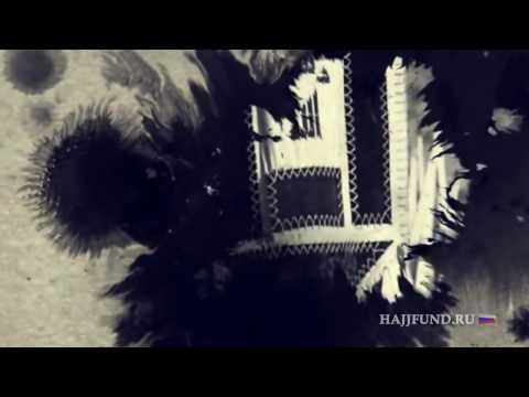 Битва при Бадре ℍⅅ. Короткометражный фильм о первой победе мусульман.