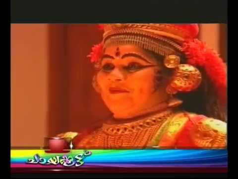 Interview with Guru Girija Devi - Swetha Mangalath - Chayakkootu DD Malayalam
