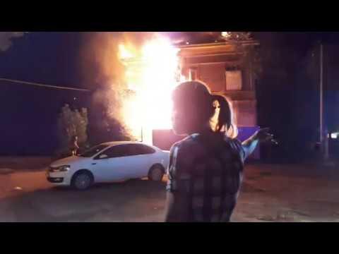Пожар на Вольской 22.08.2019 Саратов