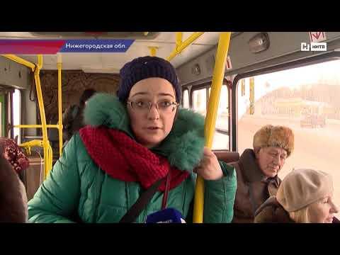 Весь пассажирский транспорт нижегородской области вводит безналичную оплату проезда