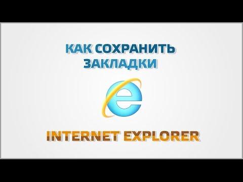 Видео Удалить из браузера казино вулкан
