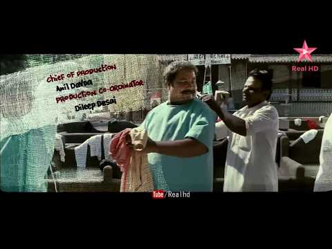 Subha Ho Gayee Mamu--  Munna Bhai M.B.B.S -- 1080p By Real HD
