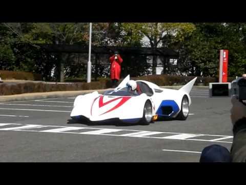 画像: マッハ号走行イベント#2(Real Speedracer #2) youtu.be