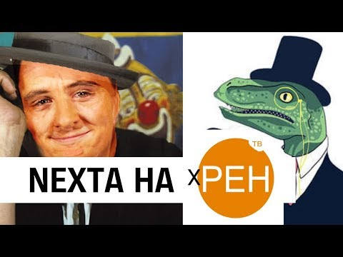 NEXTA про уголовные материалы Лукашенко на хРен ТВ // Реакция