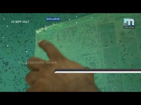 Satellite Pictures Show Marthandam Lake Reclaimed Post 2008| Mathrubhumi News