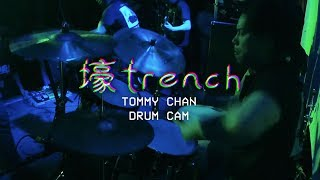 Tommy Chan Trench Drum Cam Prey Drive.mp3