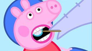 Peppa Pig Français   Peppa va chez le dentiste   Dessin Animé Pour Enfant