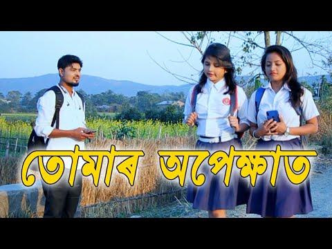 Tumar Apekhat New Assamese Love Story