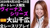 徳山 ボート レース リプレイ ボートレース・競艇 ライブ中継 (全国)