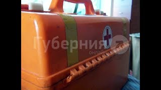 Наркомана, который напал на врача скорой помощи, осудят в Хабаровске. MestoproTV