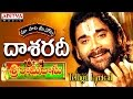 Dasarathi Full Song With Telugu Lyrics ||
