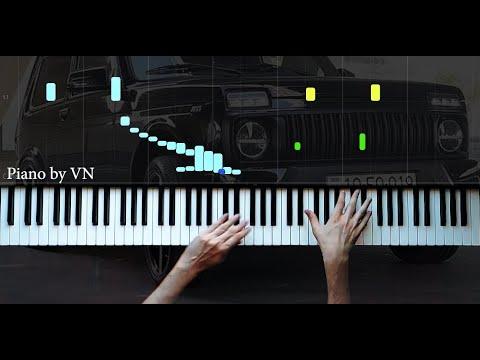 Qara Bextim - Piano by VN