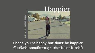 [THAISUB/แปลเพลง] Happier - Olivia Rodrigo
