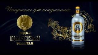 видео Тиссура Couture 2011. Москва.