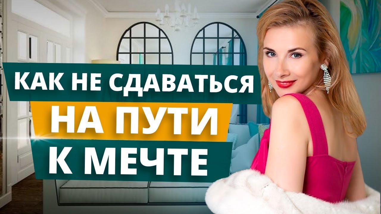Полина лебедева дизайнер отзывы работа где много платят девушкам