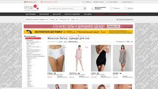 видео Промокод Shop24 (Шоп 24) сентябрь
