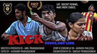 """KICK"" A Award Winning Short Film on Drug addiction. EVERY YOUTH MUST WATCH!"