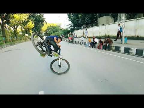 Tamal Rahman Stunt  Slow-Motion video |  2018 |MTB stunt|Sk rony