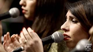 ״איילת חן״ - A-WA - קונצרט ״צלילי הכרם״