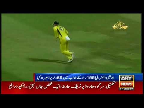 Pakistan vs Australia 1st T20 2018: Pakistan annihilate Australia in first Twenty20 international