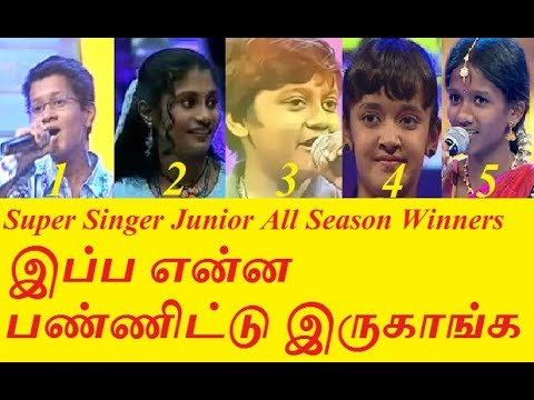 VIJAY TV SUPER SINGER ALL SEASON WINNERS  WHAT THEY DOING NOW