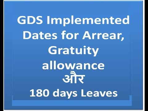 GDS - Arrear, gratuity, TRCA SLABS, 180 DAYS LEAVE