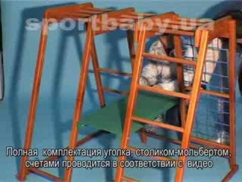 спортивный комплекс для детей 7-8 месяцевиз YouTube · Длительность: 5 мин18 с