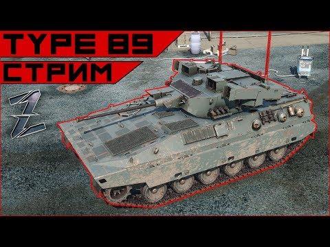 Armored Warfare Type