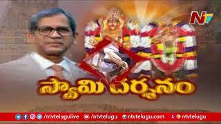 CJI NV Ramana Visits Yadadri Lakshmi Narasimha Temple, Offers Special Prayers | NTV