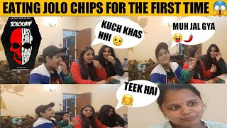 TRYING JOLO CHIPS FOR THE FIRST TIME ( WORLD HOTTEST CHIP 😱🌶 ) | HARMAN VLOGS |