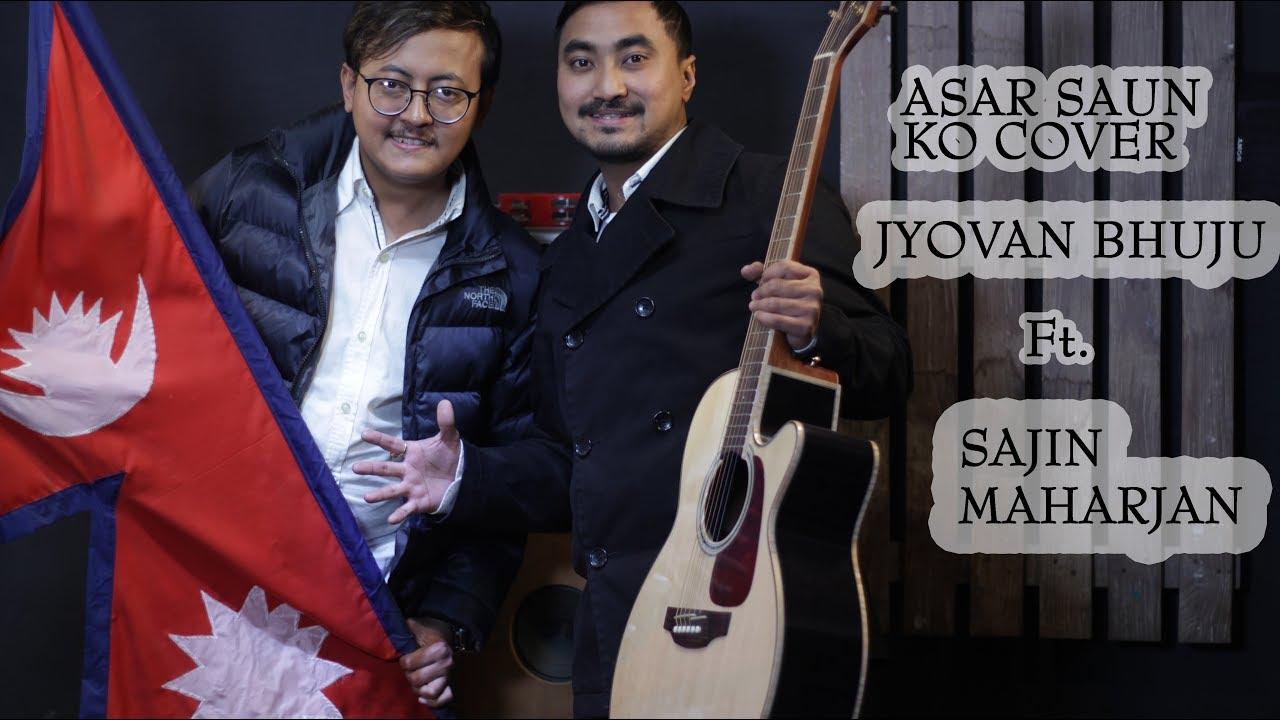 asar-saun-ko-simsime-jharima-seasons-jyovan-bhuju-ft-sajin-maharjan-cover-jyovan-bhuju