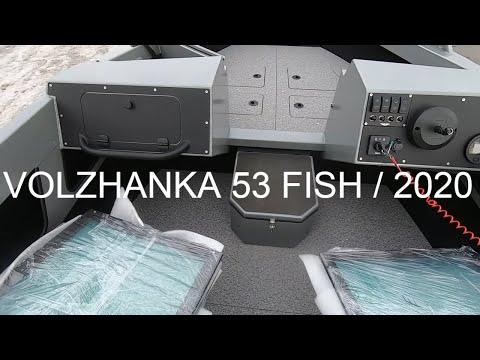 Volzhanka 53 fish.