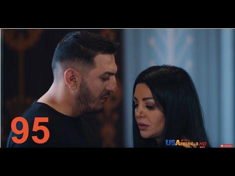 Xabkanq Episode 95
