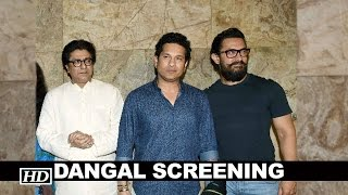 DANGAL SCREENING: Raj Thackeray, Sachin Tendulkar