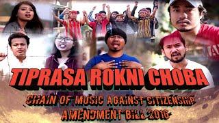 CHAIN OF MUSIC AGAINST CITIZENSHIP AMENDMENT BILL 2016