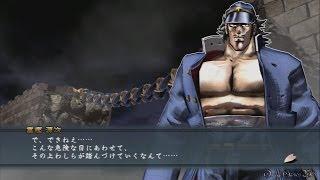 PS3 魁!!男塾 ~日本よ、これが男である!~のプレイ動画です。 Part 20...