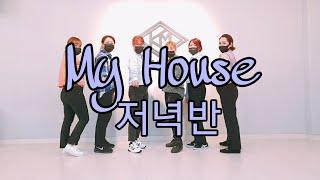 "2PM (투피엠) - "" 우리집 (My House) ""COVER DANCE 월수금 7시30…"