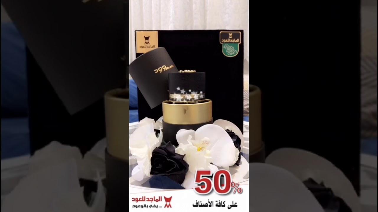 وود بلاك الماجد للعود هياء التميمي Youtube