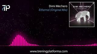 Muzika za trening   Teretanu   TECHNO MIX 11.02.2021