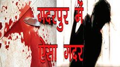 Gadarpur में पती  नें मचाया Gadar    KNEWS