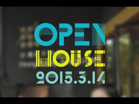 香港藝術中心開放日2015 / Hong Kong Arts Centre Open House 2015