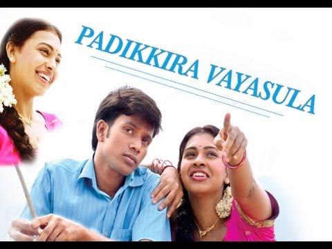 Padikkira Vayasula - Jukebox (Full Songs)