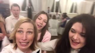 Свадьба Владимира и Марии 22 апреля 2017. Ведущая Ольга.