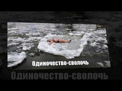 ПРИКОЛЬНЫЕ КАРТИНКИ АБАВСЁМ № 5