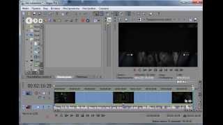 Sony Vegas - Видео урок: Как сжимать видео и как увеличить его размер.
