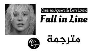 Christina Aguilera Ft. Demi Lovato - Fall In Line | Lyrics Video | مترجمة
