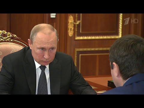 Врио главы Мурманской области Андрей Чибис рассказал президенту о планах по развитию региона.