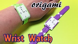 Origami Wrist Watch easy but cool | Childrens Craft Paper Watch | Origami For Kids