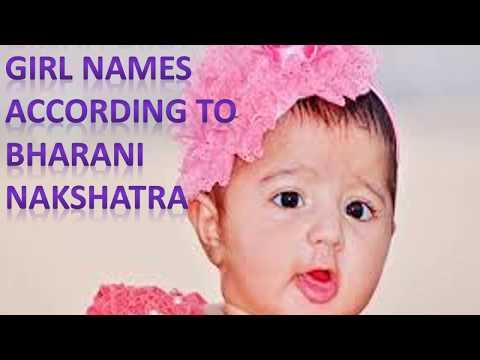 HINDU BABY GIRLS NAMES ACCORDING TO BHARANI NAKSHATRA